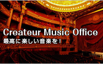 Createur Music Office